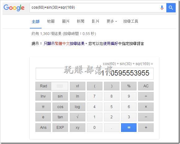 Google_Search_skill12