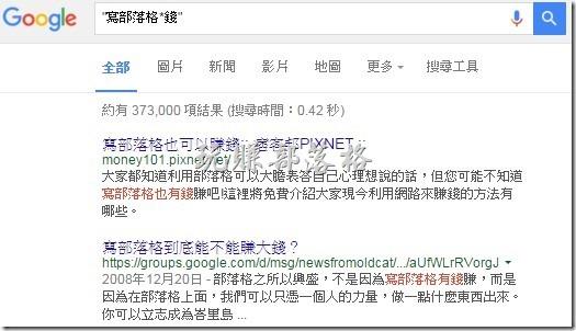 Google_search_skill51