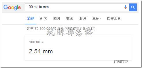Google_skill01