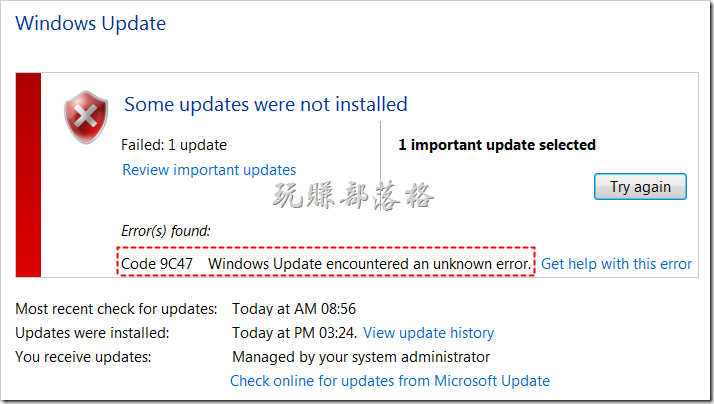[已解決]修復IE11升級安裝失敗,出現Code 9C47錯誤