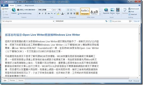 部落客的福音:Open Live Writer將接棒Windows Live Writer