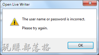OLW_the user name or password is incorrect
