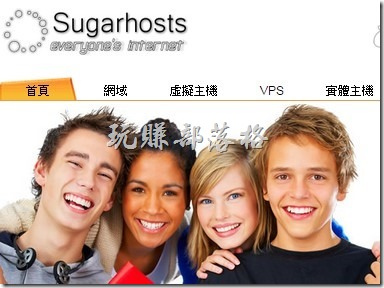 Sugarhosts(糖果主機)08
