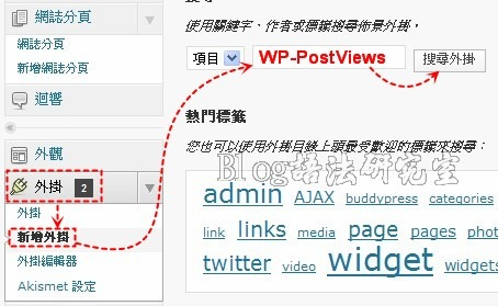 Wordpress_plugin01