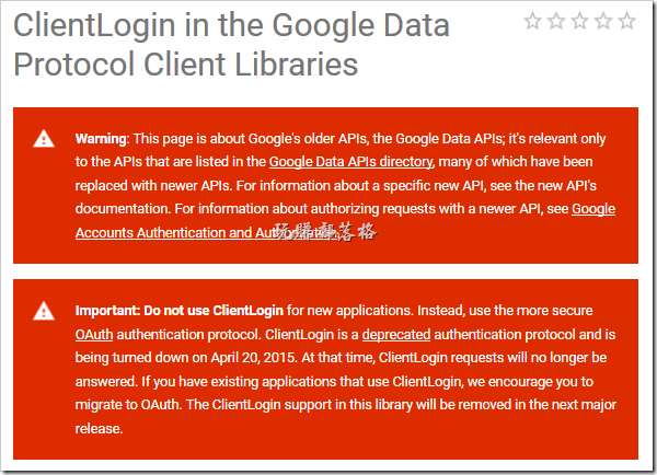 clientLogin in the Google Data Protocol Client Libraries