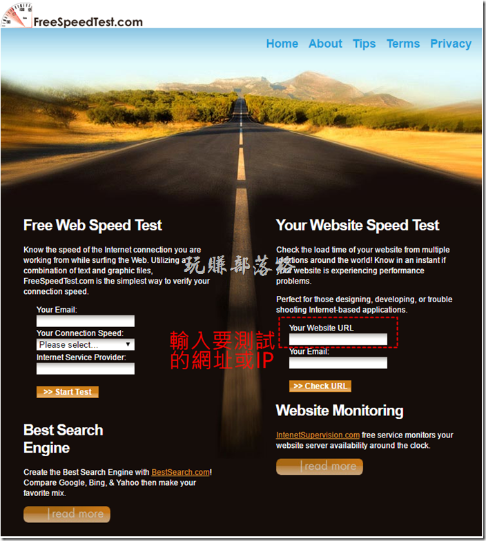 website-speed-test01